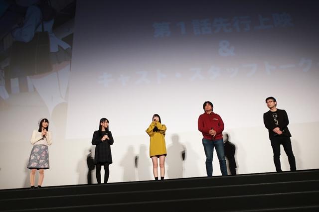 『スロウスタート』第1話先行上映イベント公式レポート公開