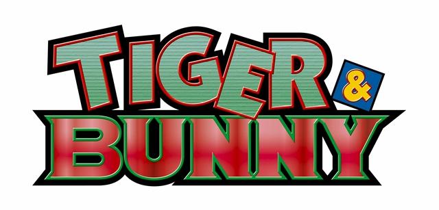 """『TIGER & BUNNY』新アニメシリーズプロジェクト始動! 新たな""""バディシリーズ""""など、様々な企画を展開予定の画像-2"""