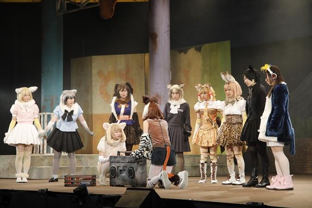 観たら絶対笑顔になれる! 再演でパワーアップした舞台「けものフレンズ」のゲネプロをレポートの画像-5