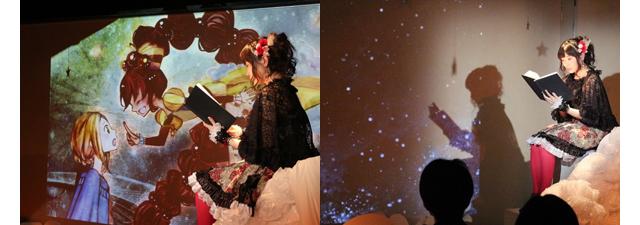 声とイラストと音楽の融合 川上千尋単独朗読劇「星綵Project vol.1」レポート