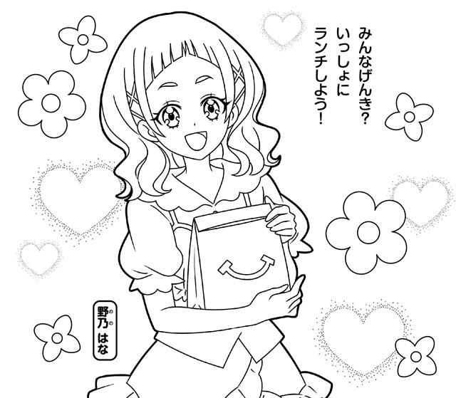 HUGっと!プリキュア-6