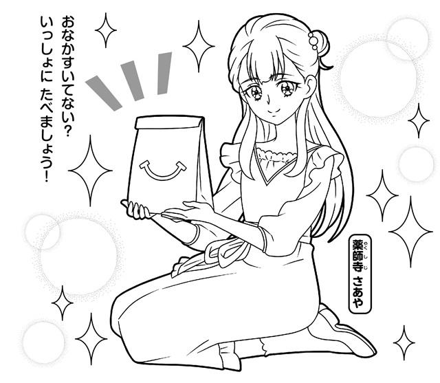 HUGっと!プリキュア-7