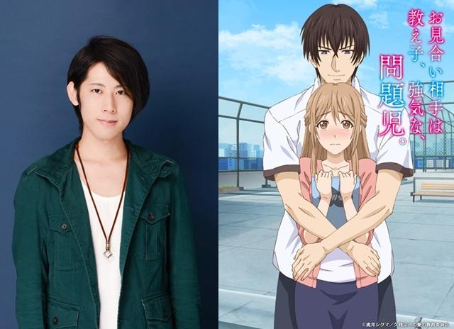 『おみつよ』BD&DVDが3月30日発売