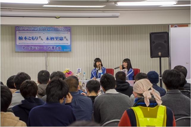 楠木ともりさん&末柄里恵さんが、『メルヘン・メドヘン』日本校チーム ファンミーティングで第一話「物語症候群」を生コメンタリー!