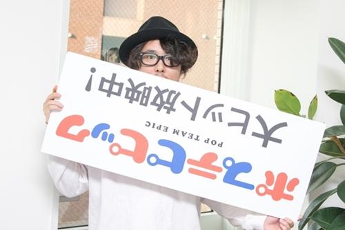 『ポプテピピック』須藤Pが語るアニメ化制作秘話│ファンから募った質問にも回答