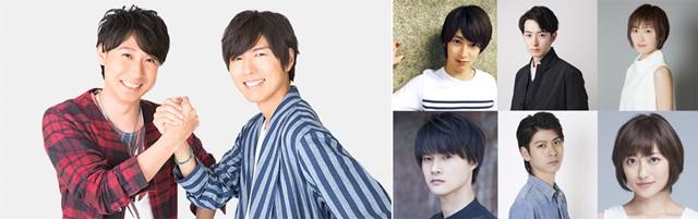 『仮面ラジレンジャー』2/9放送回にスーパー戦隊新番組のキャスト陣が登場