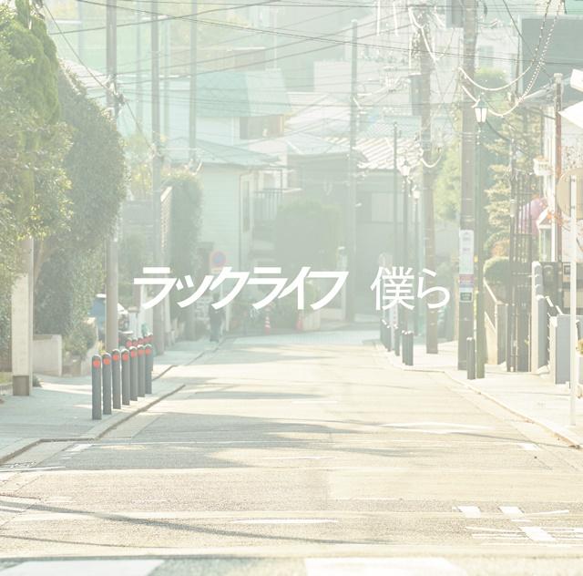 『文豪ストレイドッグス(文スト3期)』あらすじ&感想まとめ(ネタバレあり)-2