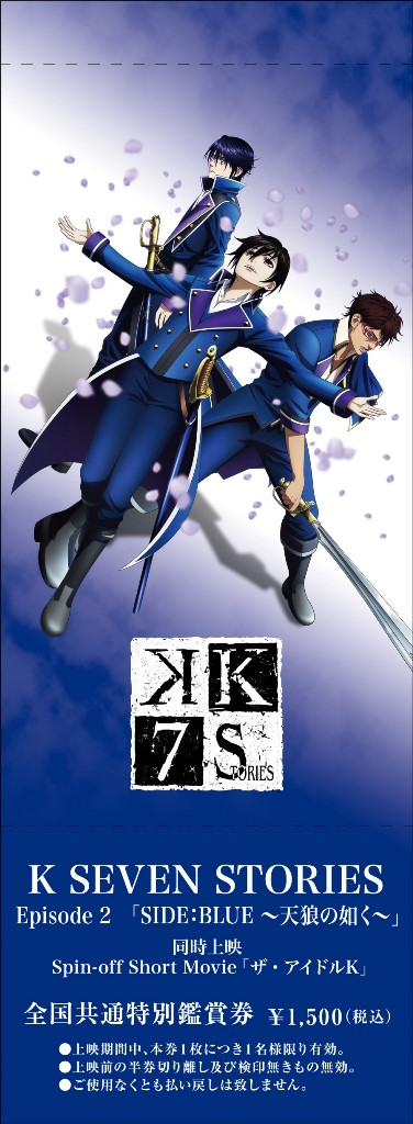K SEVEN STORIES-4