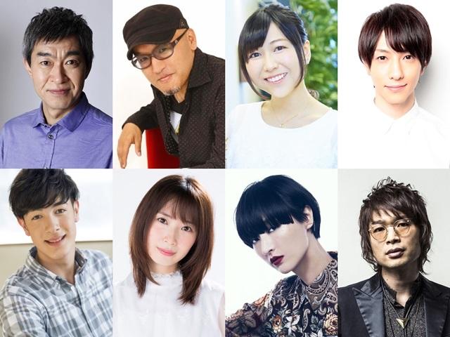 『リメンバー・ミー』チョー・立木文彦・安野希世乃ら人気声優が出演決定