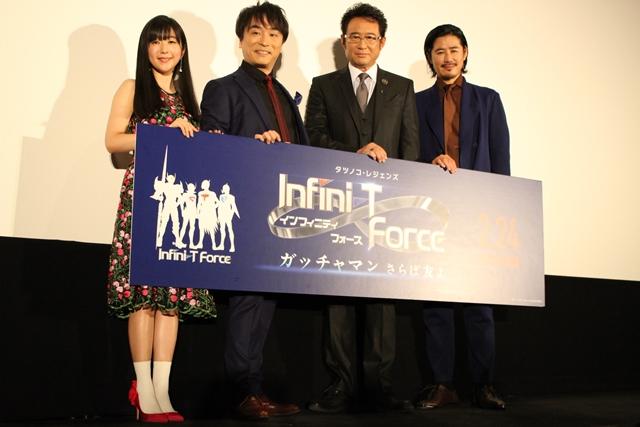 『劇場版インフィニティフォース』完成披露上映会をレポート!