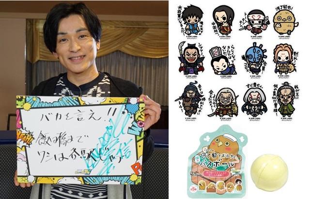 『キングダム』森田成一さんが『ミュ~コミ+プラスTV』第8回のゲストに決定! 豪華中華料理をかけてクイズに挑戦の画像-2