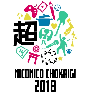 ニコニコ超会議-2