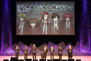 TVアニメ『最遊記RB』スペシャルイベント-遊宴-【昼の部】レポート
