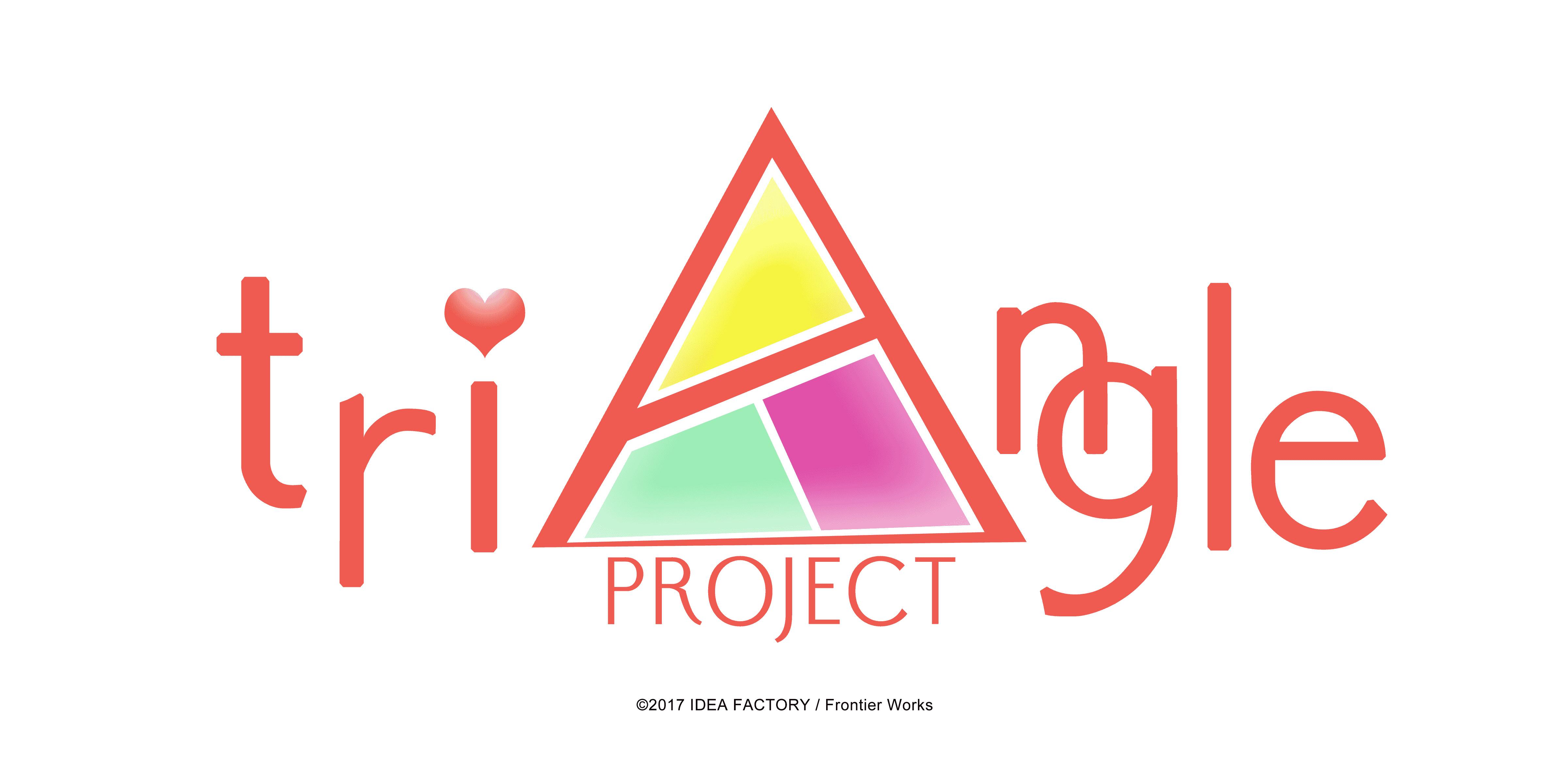 「三角関係」をテーマにしたゲームプロジェクト「triAngle PROJECT」が始動! 第1弾作品は「芸能界×ラブコメ」!