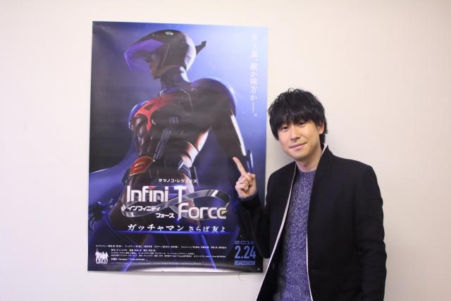 映画『インフィニティフォース』鈴村健一さんインタビュー