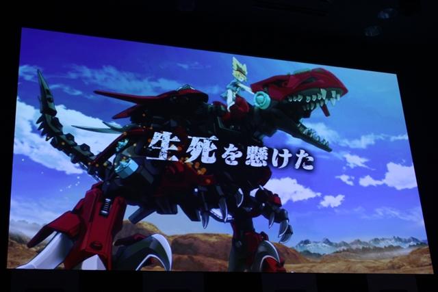 『ゾイド』最新作『ゾイドワイルド』が始動!TVアニメ化などのメディアミックス展開も