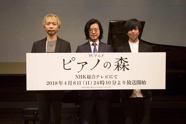 斉藤壮馬さん&諏訪部順一さん登壇『ピアノの森』記者発表会レポート!