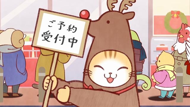 『働くお兄さん!』第12話先行場面カット&あらすじ到着!
