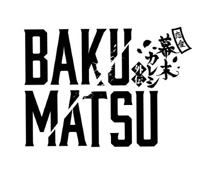 BAKUMATSU-2