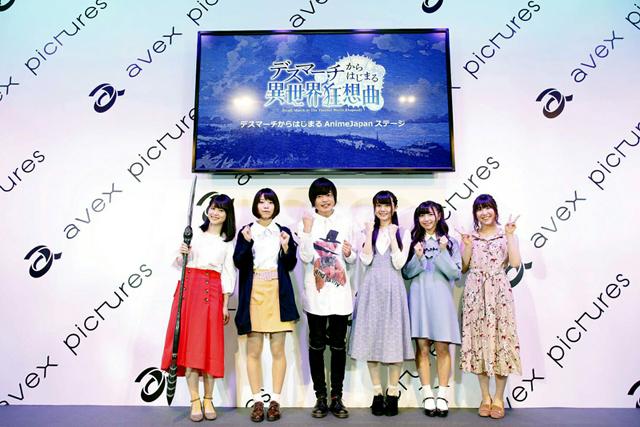 『デスマ』ステージで津田美波さんがパーティーメンバーを振り回す!?【AJ2018】