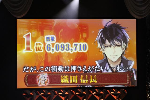 『イケメンシリーズ5周年感謝祭』三浦祥朗さん、森嶋秀太さんら声優陣をも圧倒!