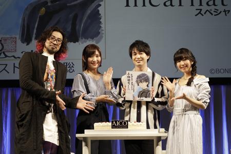 『アイコ インカーネーション』アニメジャパン2018ステージ公式レポート到着