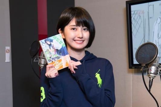 『踏切時間』駒形友梨さんインタビュー│子供の頃からの夢だったアニメ主題歌についても熱弁