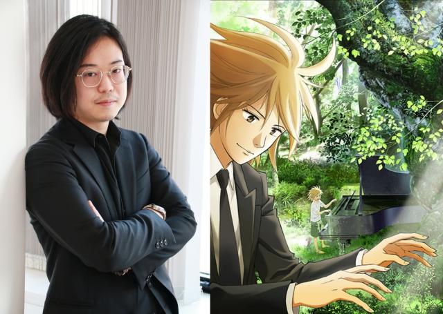 『ピアノの森』反田恭平さんインタビュー
