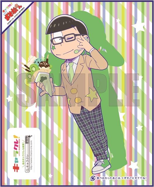 おそ松さん-3