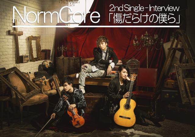 NormCore:ボーカル Fümiが一人之下&2ndシングルを語る