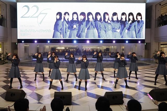 『22/7(ナナブンノニジュウニ)』セカンドシングル発売記念イベントで収録全楽曲を熱唱!