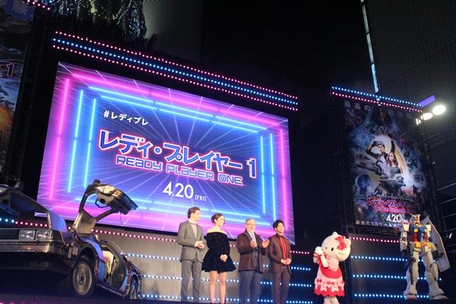 『レディ・プレイヤー1』にはガンダムだけでなくメカゴジラも!?  スティーヴン・スピルバーグ登壇の映画『レディ・プレイヤー1』ジャパンプレミアレポート