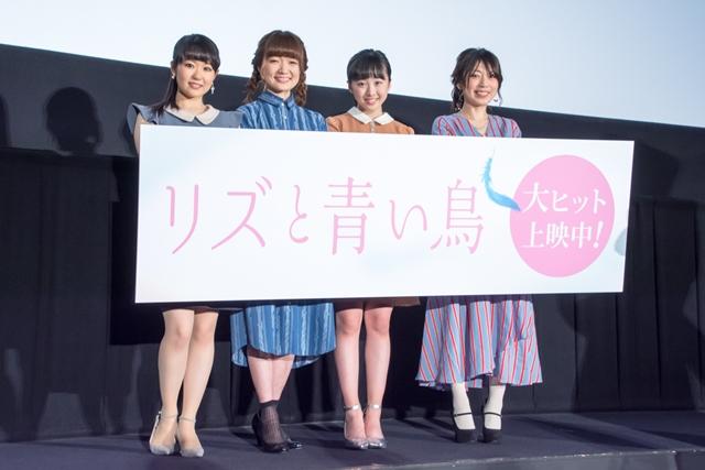 『リズと青い鳥』種﨑敦美&東山奈央が、舞台挨拶で本田望結を大絶賛!