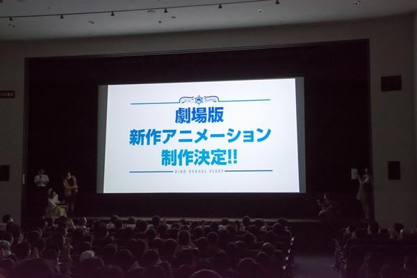 『ハイスクール・フリート』2周年イベントレポ 夏川椎菜、Lynnらが名シーンを生アテレコ