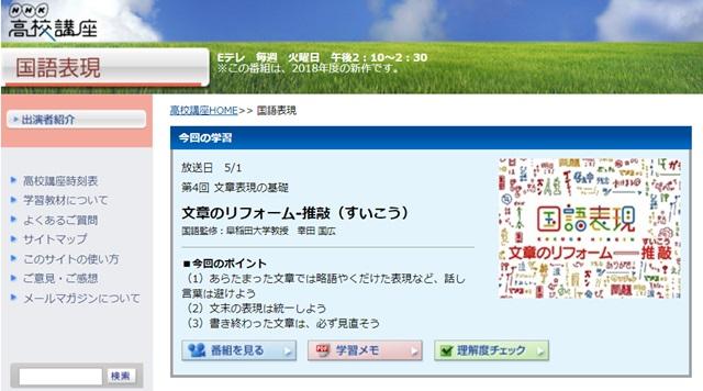悠木碧、5月8日放送『NHK高校講座 国語表現』にゲスト出演決定