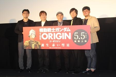 『ガンダム THE ORIGIN VI』前夜祭レポート