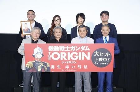 『ガンダム ジ・オリジン VI』2日目舞台挨拶より公式レポート到着