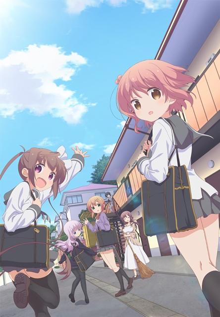 『スロウスタート』STARTails☆によるライブイベント開催決定