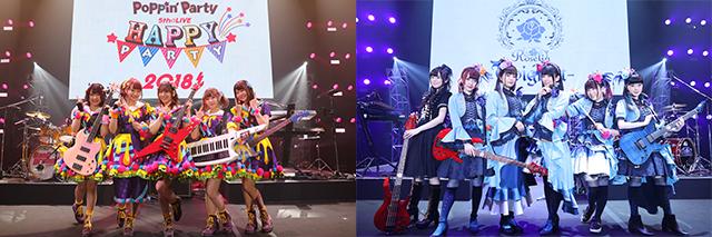 アニメ新シリーズ制作決定!「BanG Dream! 5th☆LIVE」にて新情報が解禁