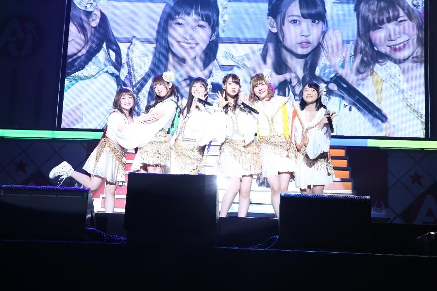 i☆Ris-3