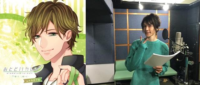 「おとどけカレシ ―More Love―」第5弾、KENN公式インタビュー到着