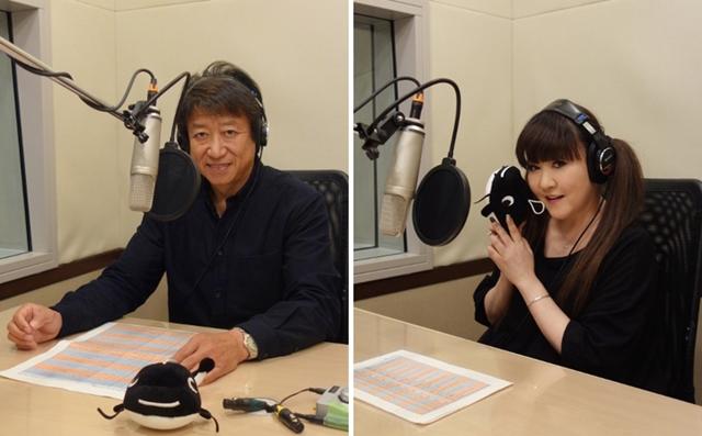 「声援団」井上和彦&かないみかによる音声案内が『ゆれくるコール』に追加!
