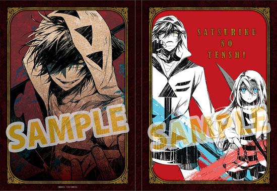 「殺戮の天使 アートギャラリー」アニメイト限定セットが発売決定