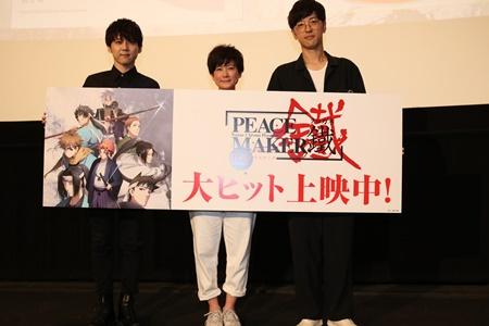 劇場版『PEACE MAKER 鐵』前篇舞台挨拶をレポ!