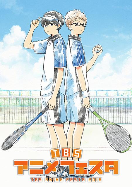 TBSアニメフェスタ2018が開催決定!