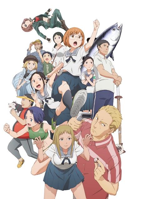 夏アニメ『ちおちゃんの通学路』よりオープニング&エンディングのジャケット写真&タイトル発表!