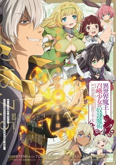『BLアニメ』の感想&見どころ、レビュー募集(ネタバレあり)-28