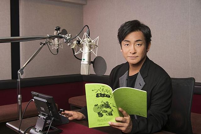 『つくもがみ貸します』平川大輔さん・明坂聡美さんら追加声優解禁! NHK総合テレビで7月22日放送決定