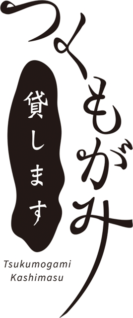 『つくもがみ貸します』平川大輔・明坂聡美ら追加声優解禁