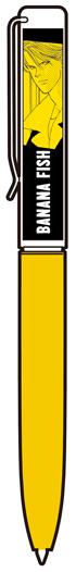 『BANANA FISH』がローソンとタイアップ! アニメのイラストを使用したオリジナル商品「バナナスムージー」などが7月31日から数量限定で発売